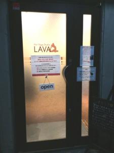 lavaohana3