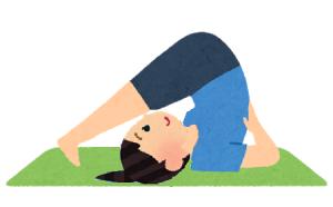 yogapause