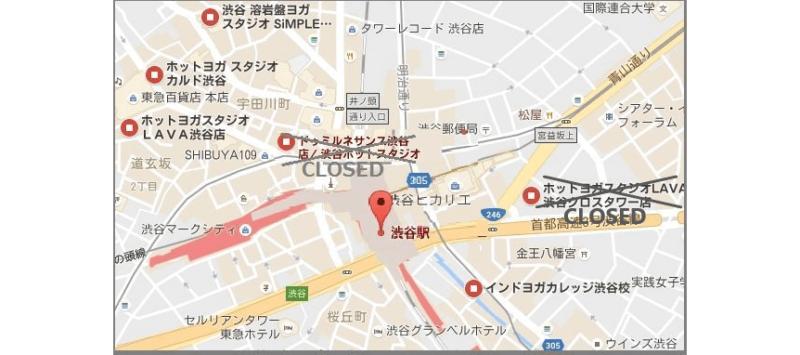 渋谷のヨガスタジオ